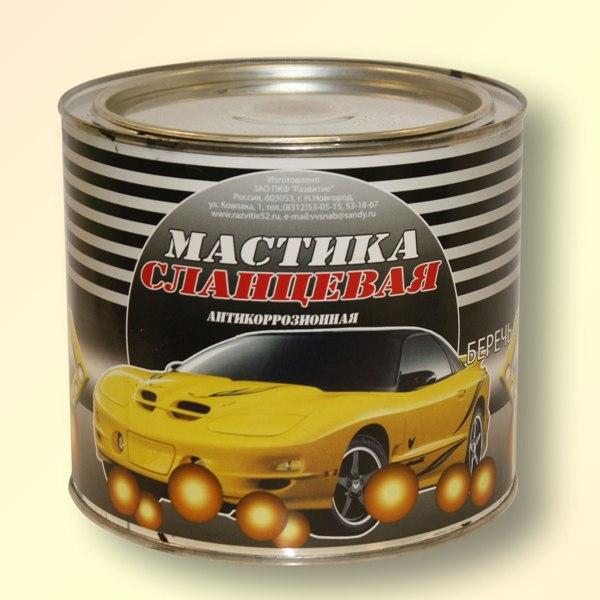 Сланцевая мастика для автомобиля мастика нм 1