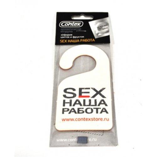 seks-rossiya-trubki